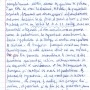 Exemple de manuscrit